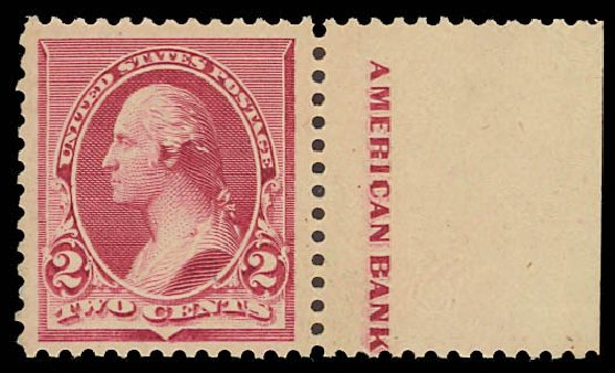 US Stamp Value Scott # 219D - 2c 1890 Washington. Daniel Kelleher Auctions, Aug 2012, Sale 631, Lot 885
