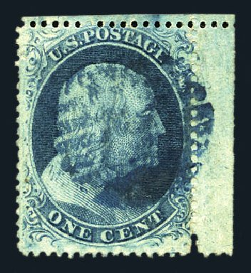 Prices of US Stamps Scott Catalog 22 - 1c 1857 Franklin. Harmer-Schau Auction Galleries, Aug 2015, Sale 106, Lot 1329