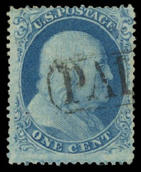 Value of US Stamps Scott #22 - 1c 1857 Franklin. Daniel Kelleher Auctions, Aug 2015, Sale 672, Lot 2179