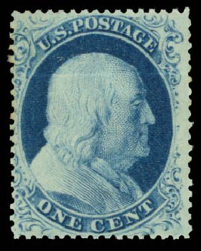 Values of US Stamp Scott Cat. 22: 1c 1857 Franklin. Daniel Kelleher Auctions, May 2015, Sale 669, Lot 2430
