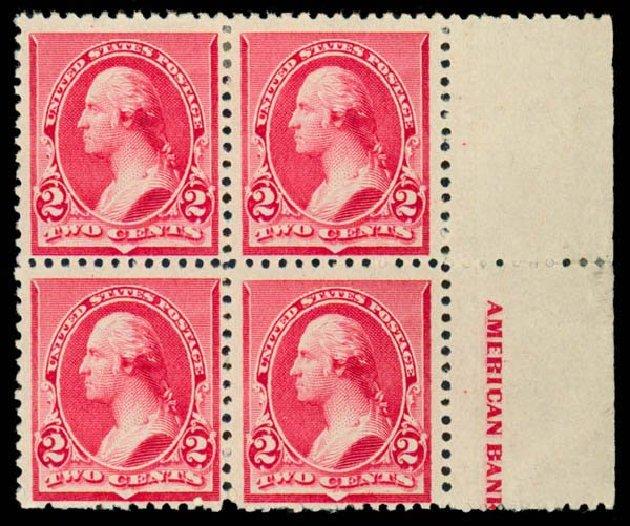 Cost of US Stamps Scott Cat. #220: 2c 1890 Washington. Daniel Kelleher Auctions, Dec 2013, Sale 640, Lot 180