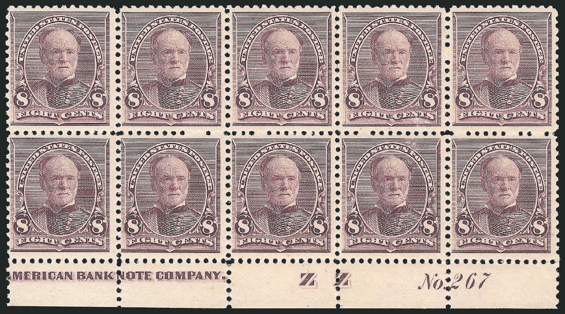 US Stamps Value Scott #225: 1890 8c Sherman. Robert Siegel Auction Galleries, Nov 2014, Sale 1084, Lot 3510