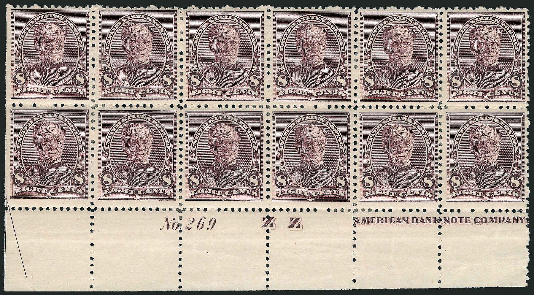 Prices of US Stamp Scott #225 - 1890 8c Sherman. Robert Siegel Auction Galleries, Apr 2015, Sale 1096, Lot 390