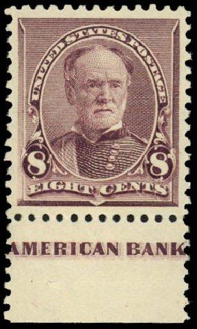 US Stamps Values Scott Catalog # 225: 1890 8c Sherman. Daniel Kelleher Auctions, Jan 2015, Sale 663, Lot 1441
