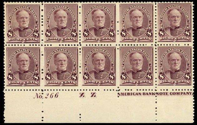 US Stamp Price Scott 225: 8c 1890 Sherman. Daniel Kelleher Auctions, Sep 2013, Sale 639, Lot 3306