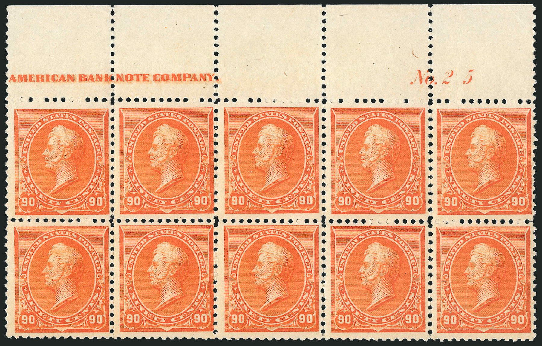 Value of US Stamp Scott #229 - 1890 90c Perry. Robert Siegel Auction Galleries, Apr 2015, Sale 1096, Lot 397