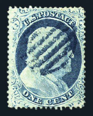 US Stamp Prices Scott Catalog 23: 1c 1857 Franklin. Harmer-Schau Auction Galleries, Aug 2015, Sale 106, Lot 1337