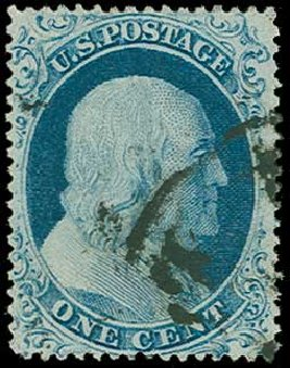 Value of US Stamps Scott Catalog # 23: 1857 1c Franklin. H.R. Harmer, Jun 2015, Sale 3007, Lot 3117