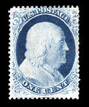 US Stamps Value Scott Cat. #23 - 1c 1857 Franklin. Cherrystone Auctions, Jul 2015, Sale 201507, Lot 19