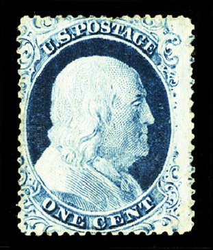 Prices of US Stamps Scott Catalogue # 23: 1c 1857 Franklin. Cherrystone Auctions, Jul 2015, Sale 201507, Lot 2020