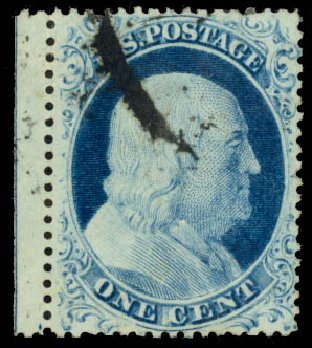 Value of US Stamps Scott #23: 1857 1c Franklin. Daniel Kelleher Auctions, Aug 2015, Sale 672, Lot 2181