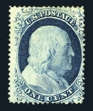 US Stamp Prices Scott Cat. # 23: 1c 1857 Franklin. Harmer-Schau Auction Galleries, Aug 2015, Sale 106, Lot 1334