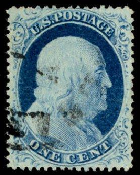 Costs Of Us Stamps Scott Cat 23 1857 1c Franklin