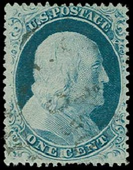 Cost of US Stamps Scott Cat. 23: 1857 1c Franklin. H.R. Harmer, Jun 2015, Sale 3007, Lot 3116