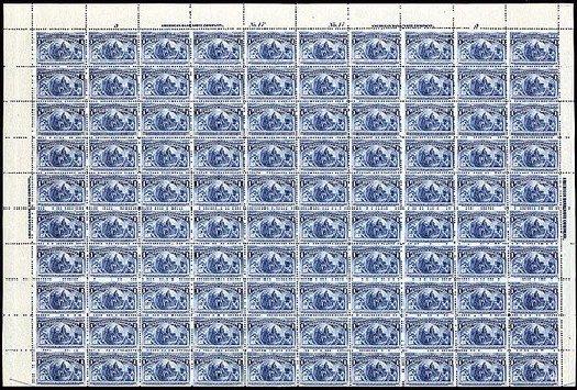 US Stamp Values Scott 230 - 1893 1c Columbian Exposition. Spink Shreves Galleries, Jan 2014, Sale 146, Lot 295