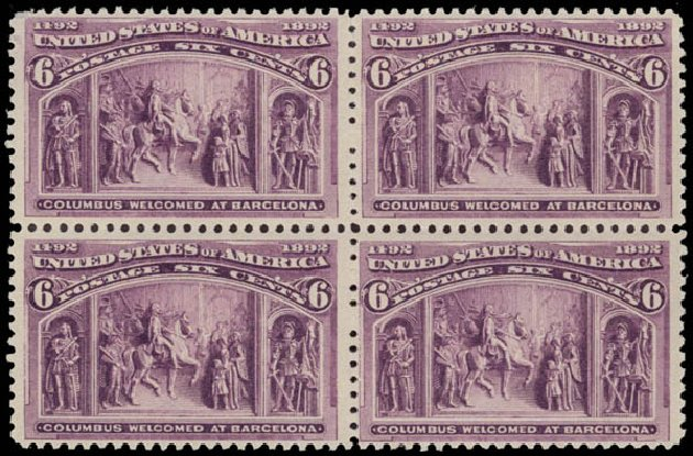 US Stamp Price Scott #235 - 6c 1893 Columbian Exposition. Daniel Kelleher Auctions, May 2015, Sale 669, Lot 2727