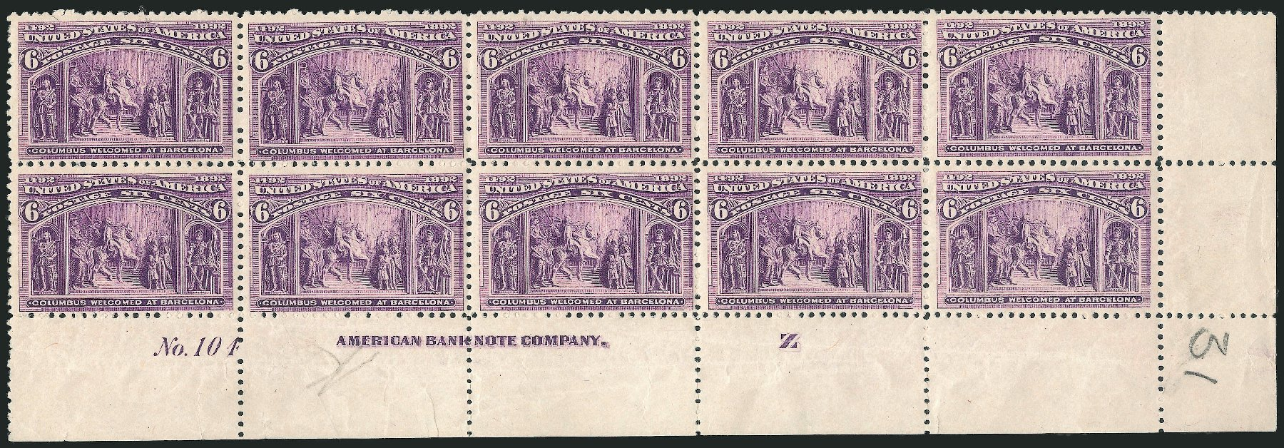 US Stamp Price Scott # 235 - 6c 1893 Columbian Exposition. Robert Siegel Auction Galleries, Jul 2015, Sale 1107, Lot 317