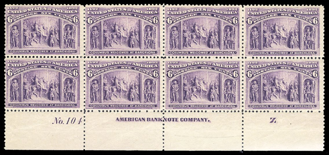 Values of US Stamp Scott Cat. # 235: 6c 1893 Columbian Exposition. Cherrystone Auctions, Jul 2015, Sale 201507, Lot 60