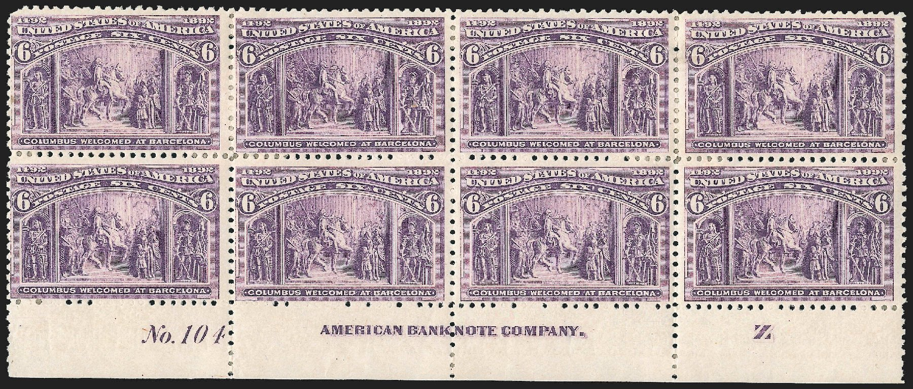 US Stamps Prices Scott 235: 6c 1893 Columbian Exposition. Robert Siegel Auction Galleries, Jul 2015, Sale 1107, Lot 316