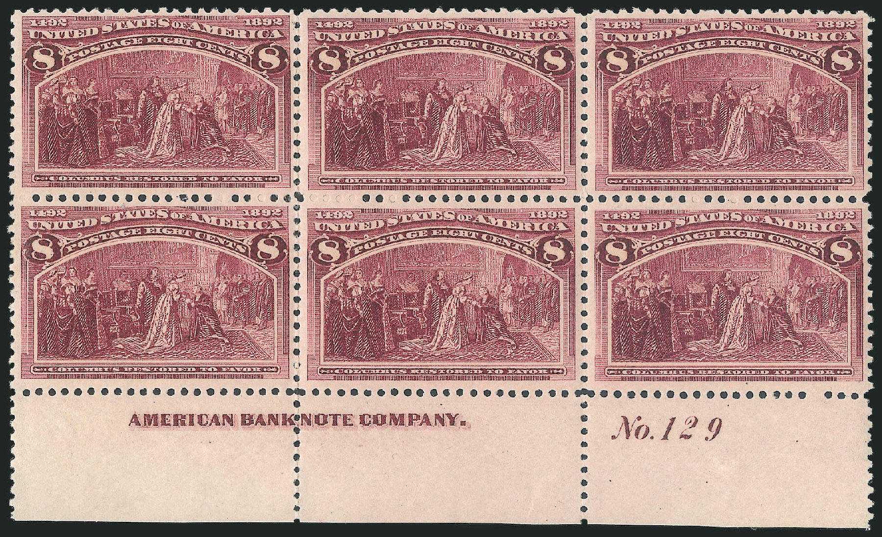 US Stamps Value Scott Catalogue # 236 - 8c 1893 Columbian Exposition. Robert Siegel Auction Galleries, Apr 2015, Sale 1096, Lot 412