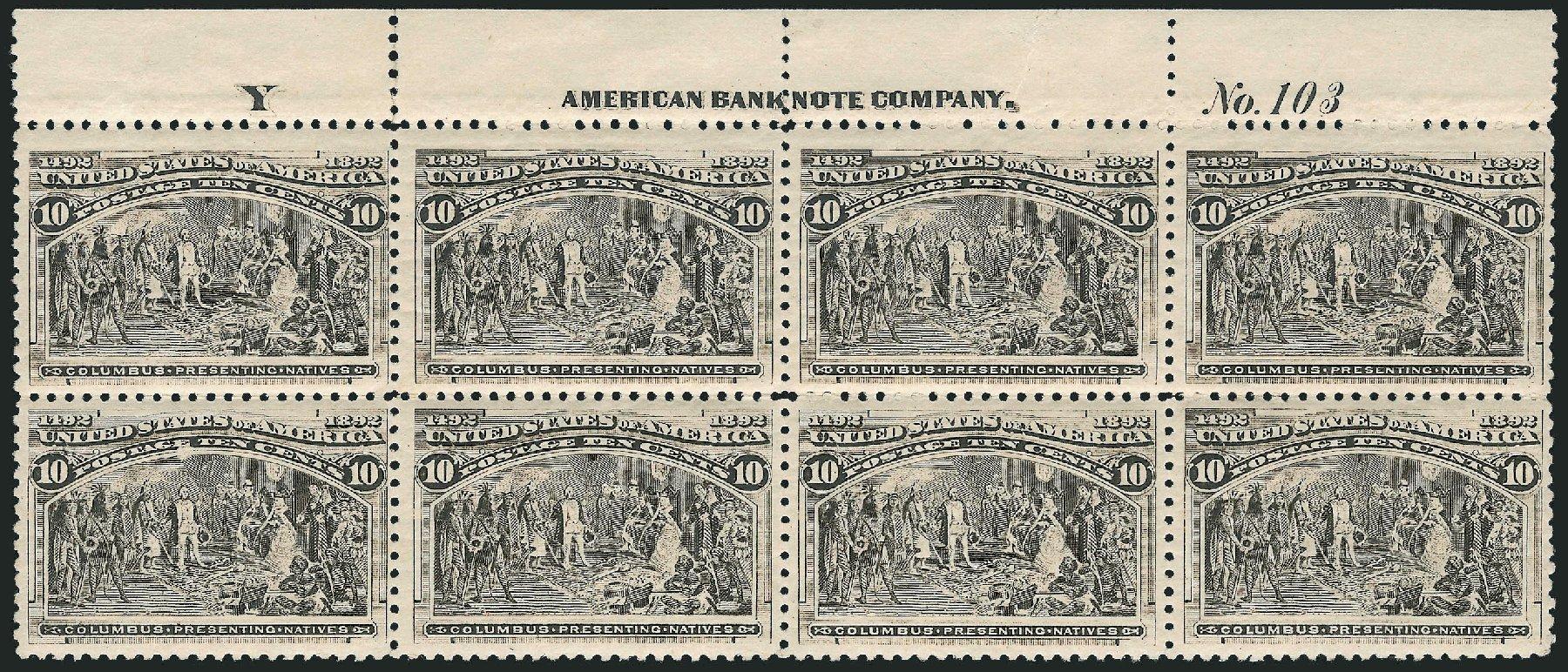 Values of US Stamps Scott # 237: 1893 10c Columbian Exposition. Robert Siegel Auction Galleries, Apr 2015, Sale 1096, Lot 413