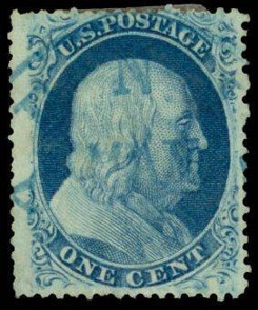 US Stamps Prices Scott Cat. 24: 1c 1857 Franklin. Daniel Kelleher Auctions, Aug 2015, Sale 672, Lot 2184