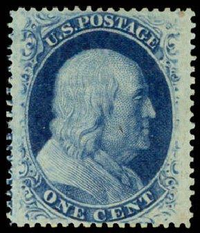 US Stamp Prices Scott Catalog # 24 - 1857 1c Franklin. Daniel Kelleher Auctions, May 2015, Sale 669, Lot 2435