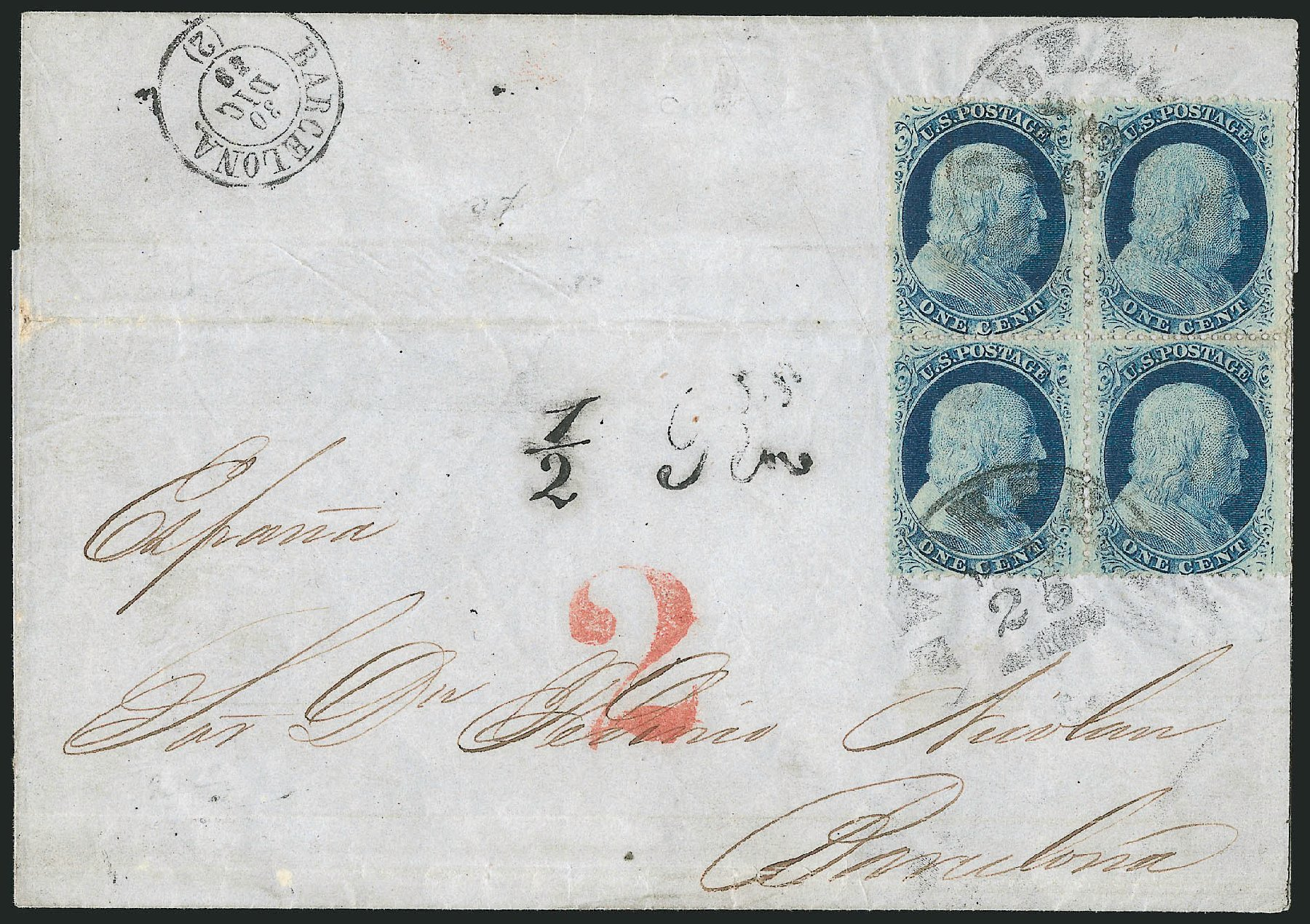 US Stamp Prices Scott 24 - 1c 1857 Franklin. Robert Siegel Auction Galleries, Jun 2015, Sale 1105, Lot 2552