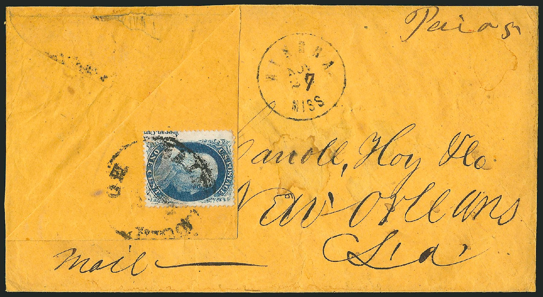 US Stamps Prices Scott 24: 1c 1857 Franklin. Robert Siegel Auction Galleries, Jun 2015, Sale 1105, Lot 2582