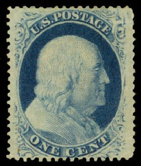 Cost of US Stamp Scott # 24: 1857 1c Franklin. Daniel Kelleher Auctions, Jan 2015, Sale 663, Lot 1246