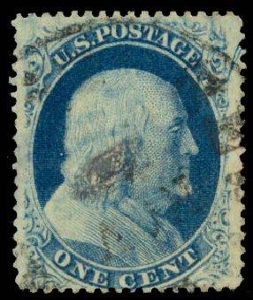Cost of US Stamps Scott Cat. #24: 1c 1857 Franklin. Daniel Kelleher Auctions, May 2015, Sale 669, Lot 2436