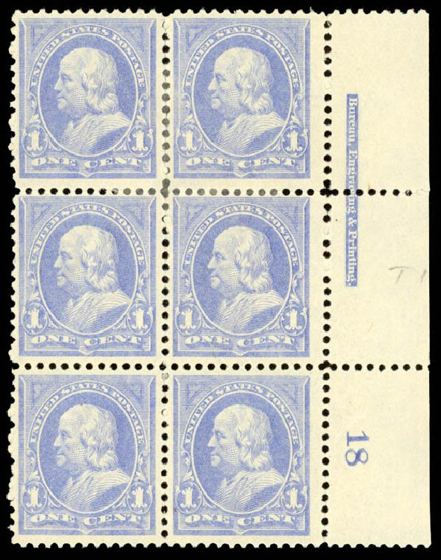 US Stamps Prices Scott Cat. # 246: 1894 1c Franklin. Daniel Kelleher Auctions, Aug 2015, Sale 672, Lot 2529
