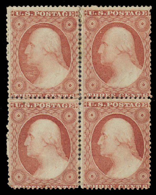 Values of US Stamps Scott # 25: 3c 1857 Washington. Daniel Kelleher Auctions, May 2015, Sale 669, Lot 2438