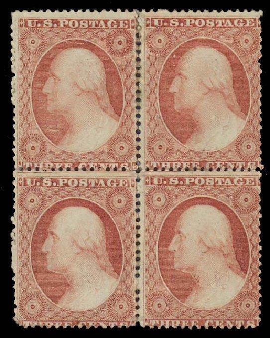Values of US Stamps Scott # 25: 3c 1857 Washington. Daniel Kelleher Auctions, May 2015, Sale 669, Lot 2438