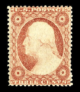 US Stamp Prices Scott Catalogue # 25 - 1857 3c Washington. Cherrystone Auctions, Jul 2015, Sale 201507, Lot 2021