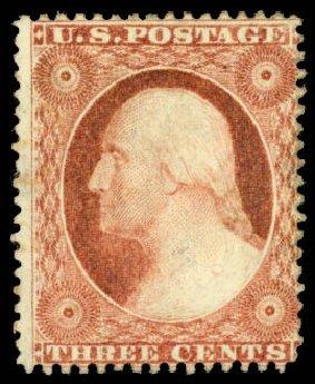 US Stamps Price Scott Cat. 25: 3c 1857 Washington. Daniel Kelleher Auctions, Aug 2015, Sale 672, Lot 2185
