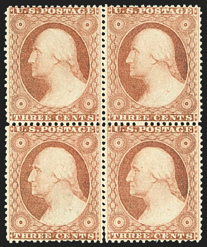 Value of US Stamp Scott # 26: 3c 1857 Washington. Robert Siegel Auction Galleries, Jul 2015, Sale 1107, Lot 83