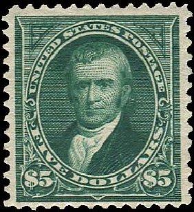 Value of US Stamps Scott # 263: US$5.00 1894 Marshall. Regency-Superior, Aug 2015, Sale 112, Lot 529