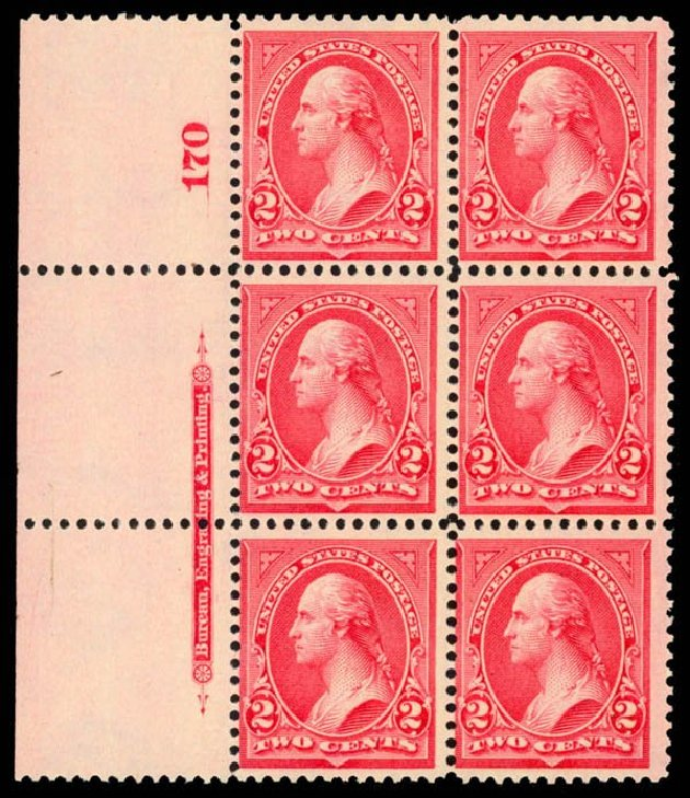 US Stamp Value Scott Catalog #266 - 1895 2c Washington. Daniel Kelleher Auctions, Apr 2013, Sale 636, Lot 218