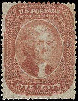 US Stamp Prices Scott Catalog # 27 - 1858 5c Jefferson. Regency-Superior, Aug 2015, Sale 112, Lot 108