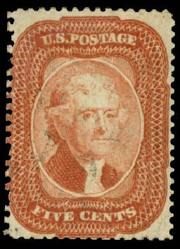 US Stamps Price Scott Cat. # 27: 1858 5c Jefferson. Daniel Kelleher Auctions, Aug 2015, Sale 672, Lot 2189