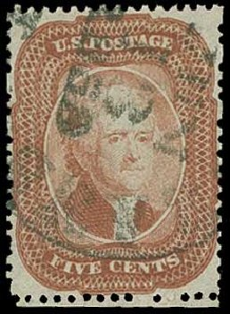 Value of US Stamp Scott Catalog 27 - 1858 5c Jefferson. H.R. Harmer, Jun 2015, Sale 3007, Lot 3120