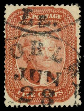 Values of US Stamps Scott #27 - 1858 5c Jefferson. Daniel Kelleher Auctions, May 2015, Sale 669, Lot 2450