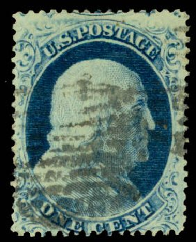 US Stamp Price Scott # 27: 5c 1858 Jefferson. Daniel Kelleher Auctions, Aug 2015, Sale 672, Lot 2190