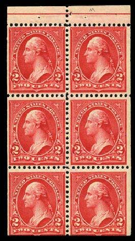 US Stamps Value Scott Catalogue #279B: 2c 1897 Washington. Matthew Bennett International, Mar 2012, Sale 344, Lot 4465