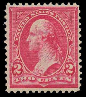 Cost of US Stamp Scott # 279B: 1897 2c Washington. Daniel Kelleher Auctions, Jul 2011, Sale 625, Lot 872