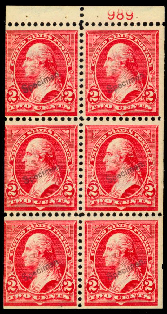 Costs of US Stamp Scott Catalog 279B: 2c 1897 Washington. Daniel Kelleher Auctions, Jan 2015, Sale 663, Lot 1546