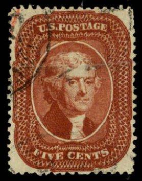 US Stamps Value Scott Catalogue 28A - 1858 5c Jefferson. Daniel Kelleher Auctions, Sep 2013, Sale 639, Lot 360