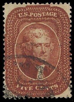 Prices of US Stamps Scott 28A - 1858 5c Jefferson. Daniel Kelleher Auctions, Aug 2012, Sale 631, Lot 726