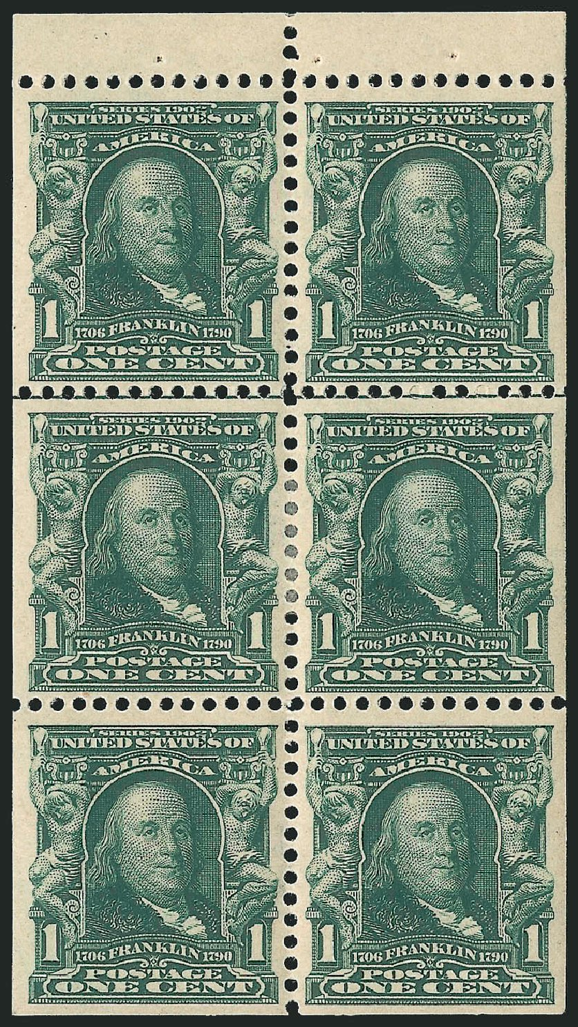 Cost of US Stamps Scott Cat. # 300: 1903 1c Franklin. Robert Siegel Auction Galleries, Mar 2014, Sale 1067, Lot 1354